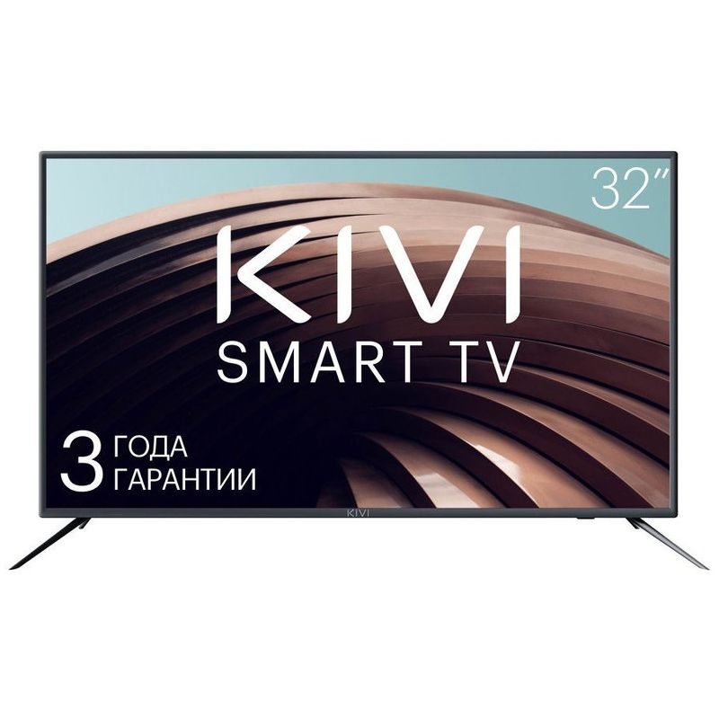 "Телевизор KIVI 32H700GR 32"" (2019)"
