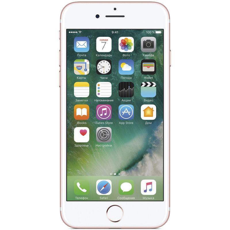 Смартфон Apple iPhone 7 32 ГБ розовый