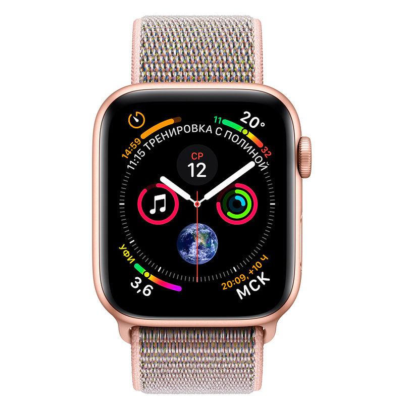 Смарт-часы Apple Watch Series 4 44mm золотистый с розовым ремешком